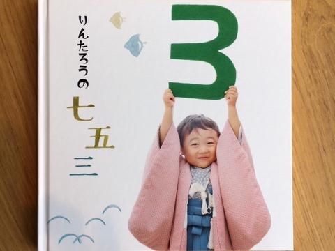 デザインアルバムの画像